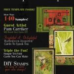 2008 August 'Guest Artist'